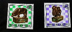 Mongolia Set two - Chess Stamps