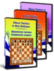 Chess Tactics in the Opening Set (7 DVD's)