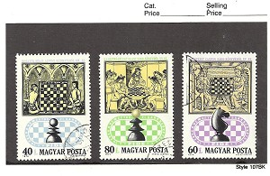Hungary Chess Stamps