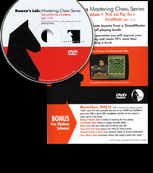 Roman's Lab 7: Think and Play Like a GrandMaster Chess DVD