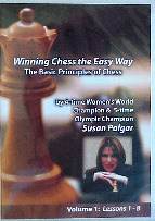 Winning Chess the easy way Susan Polgar DVD Series  Vol 1