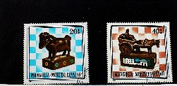 Mongolia Chess Stamps