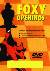 Foxy Volume 6: Anti-Flank Openings (Old Indian System)  Chess DVD