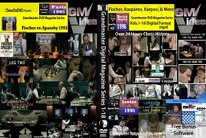 Grandmaster Video Magazine vol 1-18 (15 Digital DVDs) Download or Disk