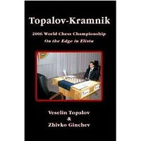 Topalov-Kramnik 2006 World Chess Championship