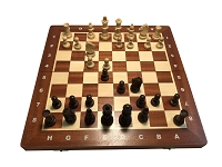 Folding Staunton Wood Chess Set  #4 - 16