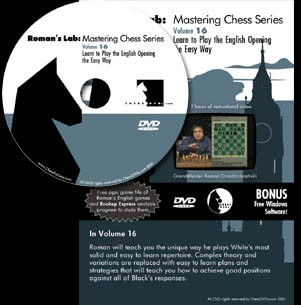 Roman's 16:  Play the English Opening the Easy Way Chess DVD