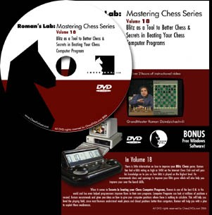 Roman's Lab 18: Beat Your Chess Computer