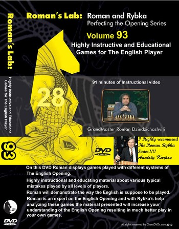 Roman's Lab 93 :Games for English Player